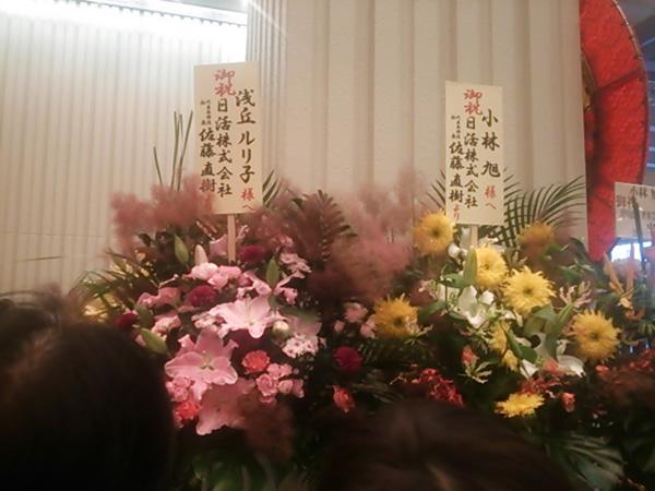 夢コンサート2013年6月27日-2
