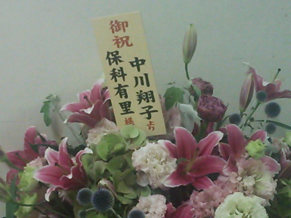 夢コンサート2013年6月27日-7