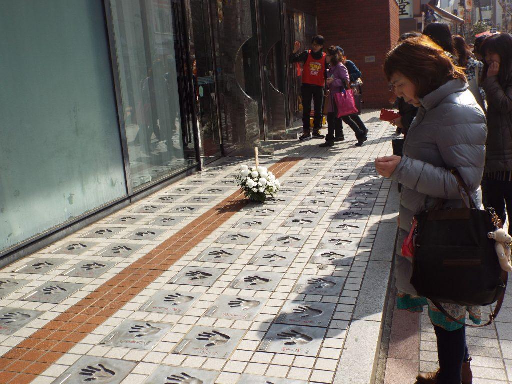 浅草公会堂:スターの広場